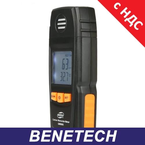 Детектор угарного газа (газоанализатор CO) (0-1000 ppm, 0-50°C) BENETECH GM8805