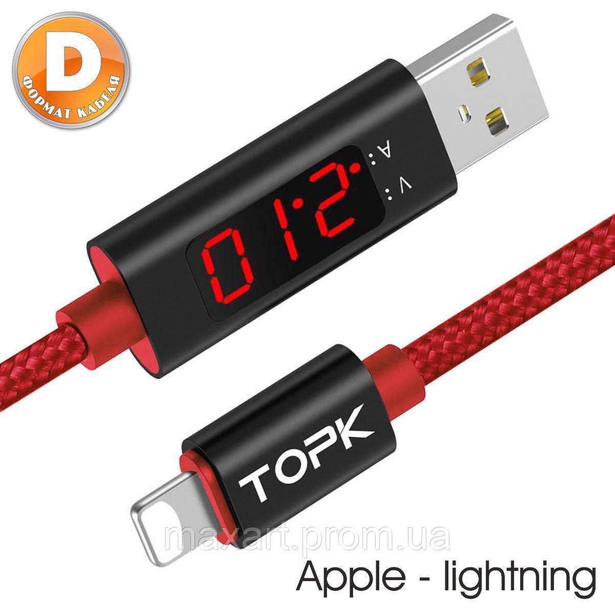 Кабель USB TOPK (D-line) Apple-lightning (100 см) Red 5V/2,1A
