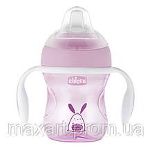 Чашка-непроливайка Chicco - Transition Cup (06911.10) 200 мл / 4 мес.+ / розовый
