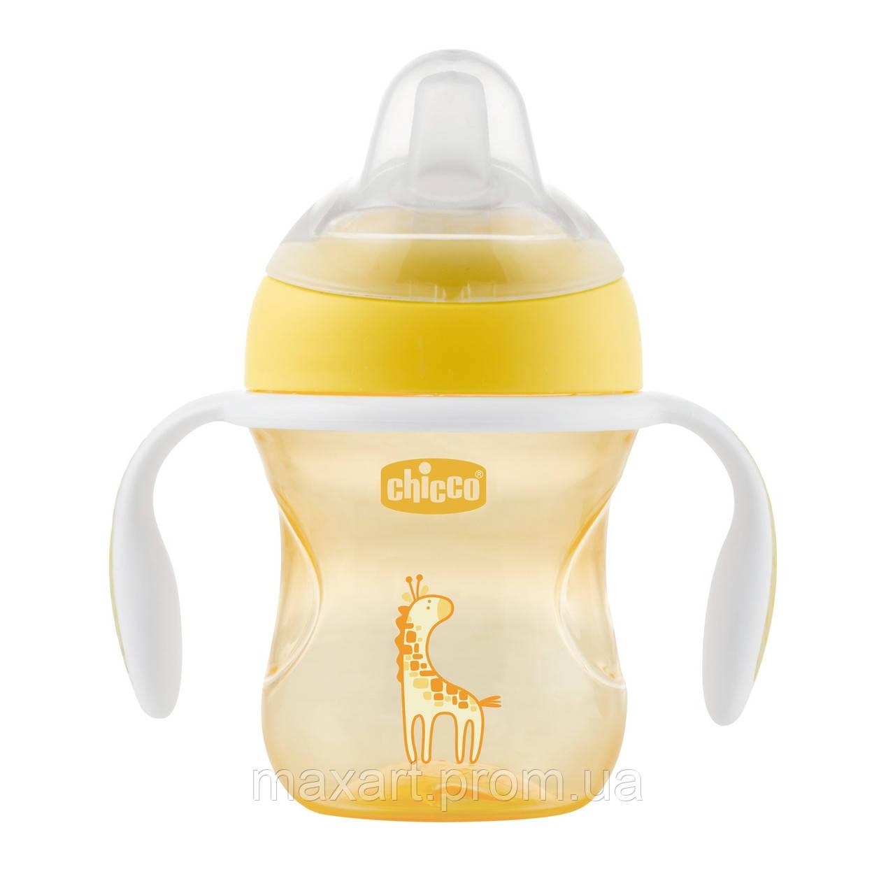 Чашка-непроливайка Chicco - Transition Cup (06911.30Y) 200 мл / 4 мес.+ / желтый