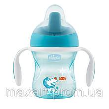 Чашка-непроливайка Chicco - Training Cup (06921.30S) 200 мл / 6 мес.+ / голубой