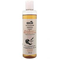 Шампунь Cocos Для поврежденных и окрашенных волос из мыльного корня натуральный 250 мл
