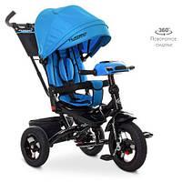 Велосипед трехколесный с ручкой детский Turbo Trike М 5448HA-5, надувные колеса, голубой