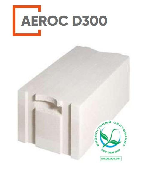 Газоблок AEROC (АЭРОК) D 300 (Березань) 300х200х600 мм