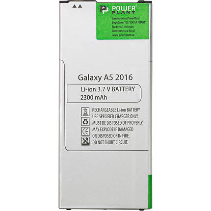Акумулятор PowerPlant Samsung Galaxy A5 2016 (SM-A510) 2300mAh, фото 2