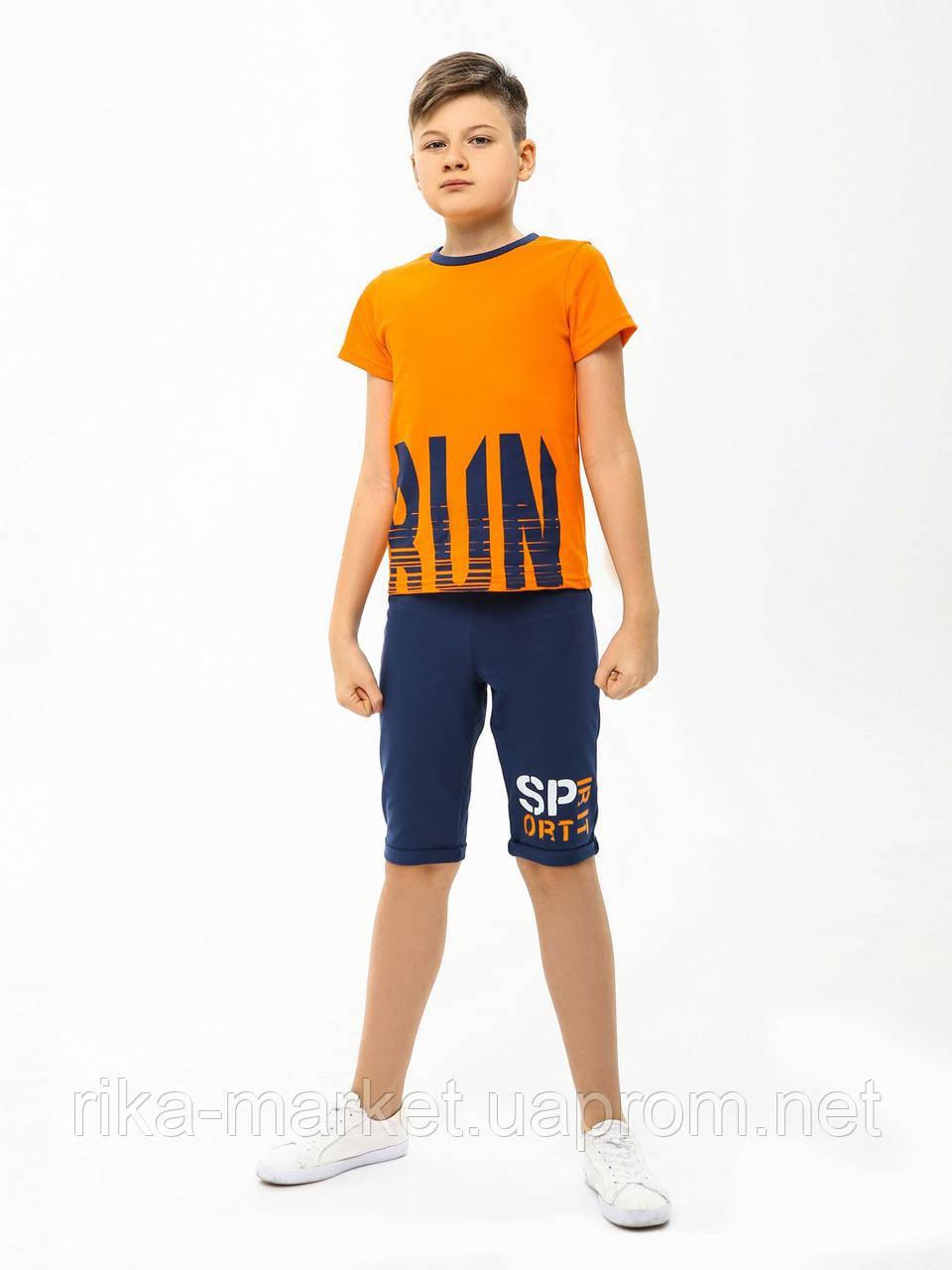 Комплект (футболка+бриджи) для мальчика,  от 2 до 10 лет, 113270