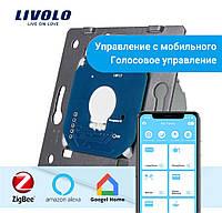 Механизм сенсорный Wi-Fi выключатель Livolo ZigBee (VL-C701Z)