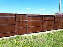 Профнастил ПС10/ПС20 0,45мм 2-хсторонний цвет Словакия, фото 4