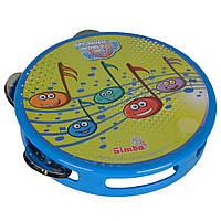 Музыкальная игрушка Simba Бубен Веселые ноты 15 см (6834041)