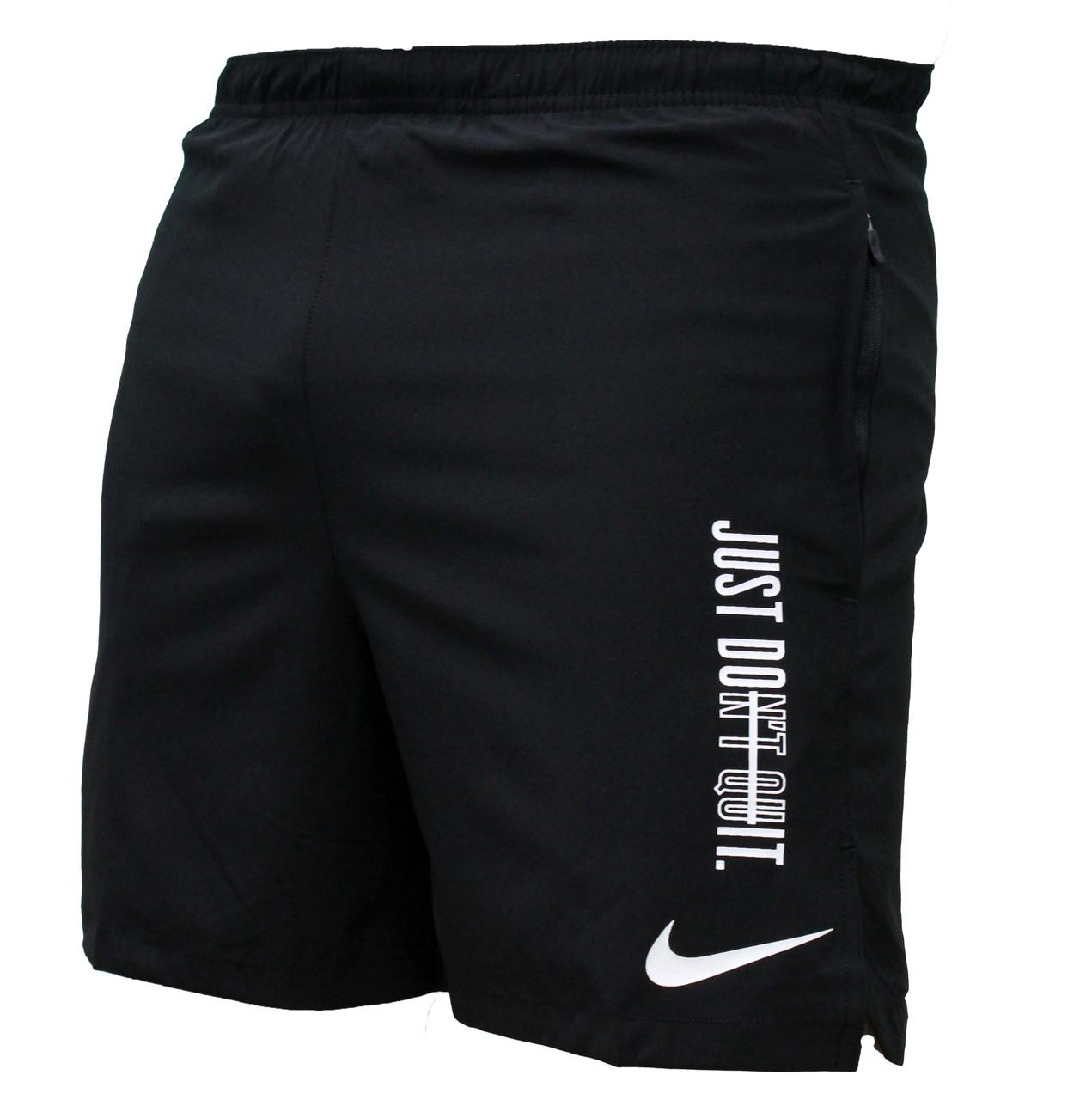 Мужские болоневые спортивные шорты черные средней длины (Реплика)