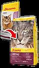 Сухой корм Josera Carismo для пожилых кошек 2 кг, фото 3