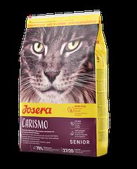 Сухой корм Josera Carismo для пожилых кошек 10 кг