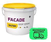 Краска  атмосферостойкая латексная фасадная Siltek Facade Pro база FA, 14 кг