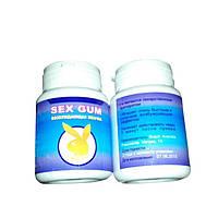 Sex Gum - возбуждающая жвачка (Секс гум). Возбуждающие жвачки