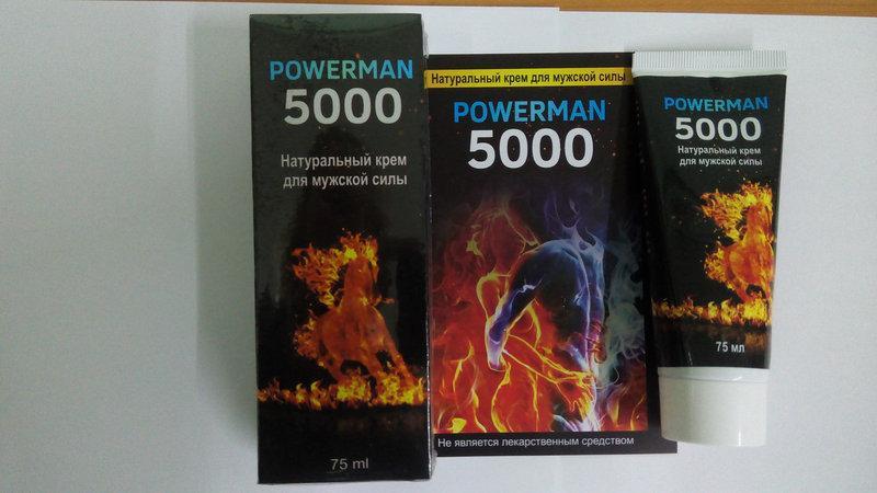 POWERMAN-5000 - Крем для увеличения длины и объёма пениса (Павермен). Для увеличения пениса