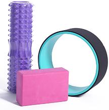 Блоки для Йоги и Колесо
