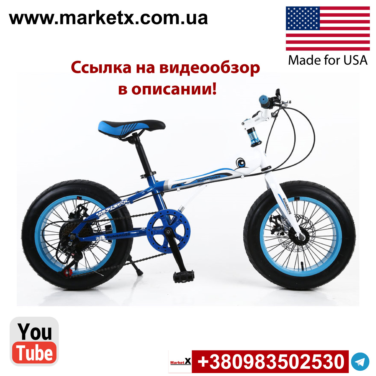 Детский горный велосипед 16 дюймов синий с белым
