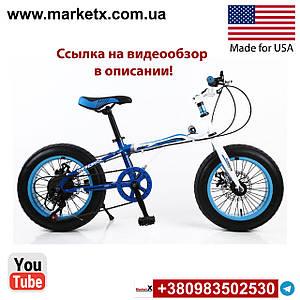 Синий с белым фэтбайк 16 дюймов детский горный велосипед со скоростями