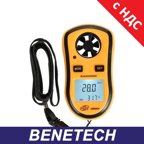 Анемометр цифровой 0,1-30м/с, -10-45°C BENETECH GM8908