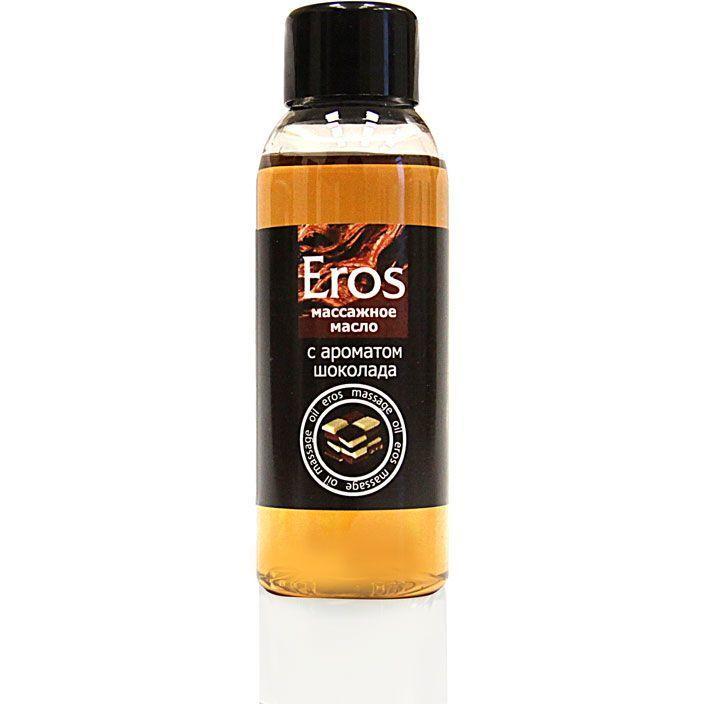 МАСЛО МАССАЖНОЕ Eros tasty (с ароматом шоколада) 50 мл. Массажные масла и кремы