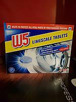 Таблетки от накипи для стиральных машин  W5 Limescale Tabs 51 шт