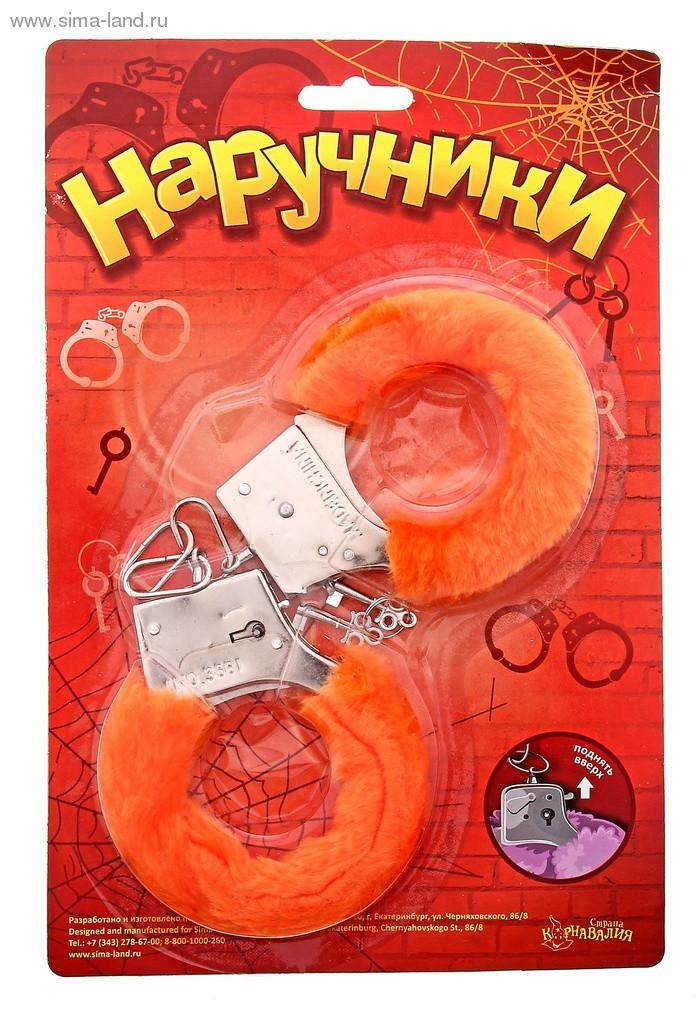 Плюшевые оранжевые наручники 329110. Эротические сувениры