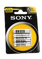 P-550031, Мини аккумуляторные батарейки ААА, 4 шт., , серый-черный