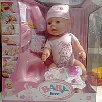 Пупс Baby Love беби борн 8 функций