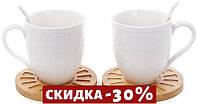 Набор кружек для чая Кружево, 2 кружки по 350мл на бамбуковых костерах (подставках)