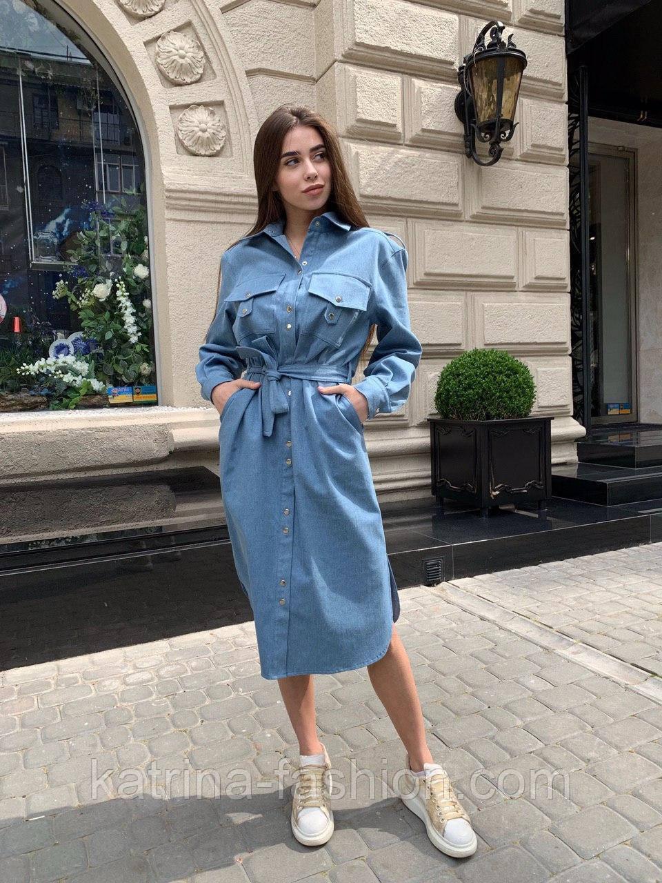 Жіноче джинсове плаття-сорочка з поясом