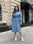 Жіноче джинсове плаття-сорочка з поясом, фото 4