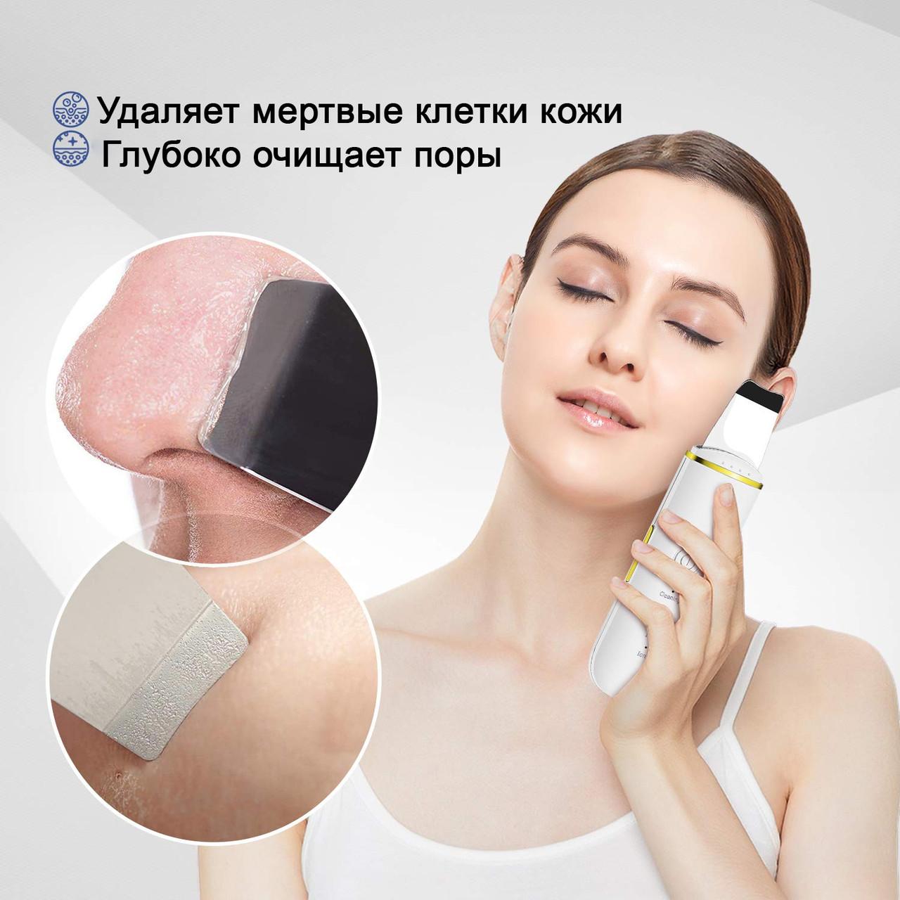 Портативный ультразвуковой скрабер для лица - ультразвуковой аппарат для чистки лица - портативный скрабер, фото 3