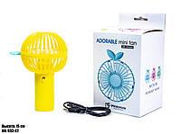 Мини-вентилятор детский USB Mini Fan ШАР