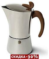 Кофеварка гейзерная 360мл на 6 чашек