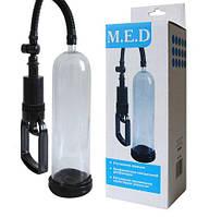 Помпа вакуумная для увеличения Члена и Эрекции силиконовая M.E.D  L 19,2 см D 5,5 см. Вакуумные помпы