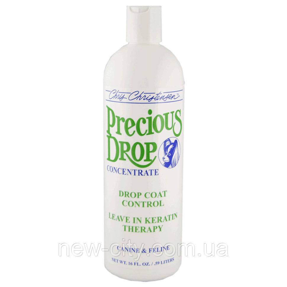 Chris Christensen Precious Drop (Крис Кристенсен) Спрей кератиновая терапия для длинной шерсти собак 473мл