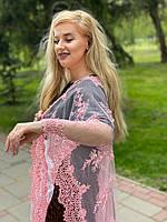 Свадебный шарф розовый 60*165