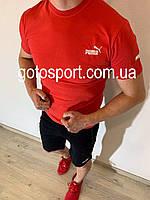 Мужской спортивный костюм (футболка и шорты) Puma Confrontation Red, фото 1