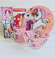 Детский набор стеклянной посуды для кормления Единорог розовый 5 предметов