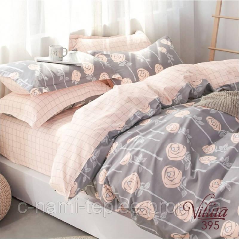 Постельное белье сатин Viluta (395) Двуспальный 220х200 см
