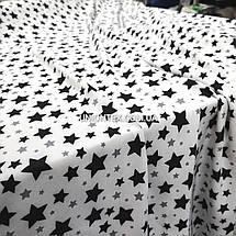 Супер- софт принт звезды на белом, фото 2