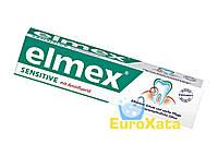 Зубная паста Elmex SENSITIVE для чувствительных зубов (75 мл) Германия