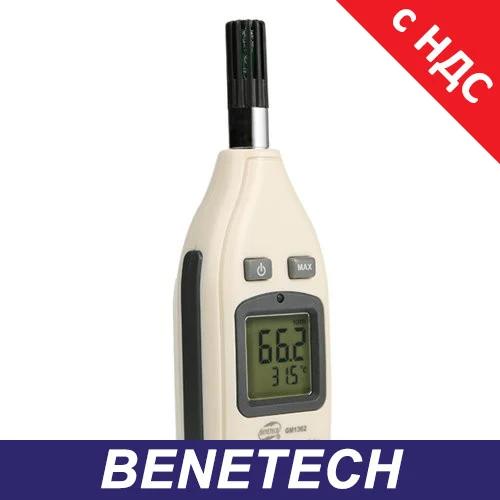 Измеритель влажности и температуры (термогигрометр) цифровой 0-100%, -30-70°C BENETECH GM1362