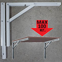 Консоль откидная 400 мм. белая, для раскладного стола.