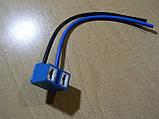 Колодка Фишка разъем проводки фарная под цоколь H7 на 2 контакта с проводами синяя Китай, фото 3