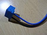 Колодка Фишка разъем проводки фарная под цоколь H7 на 2 контакта с проводами синяя Китай, фото 5