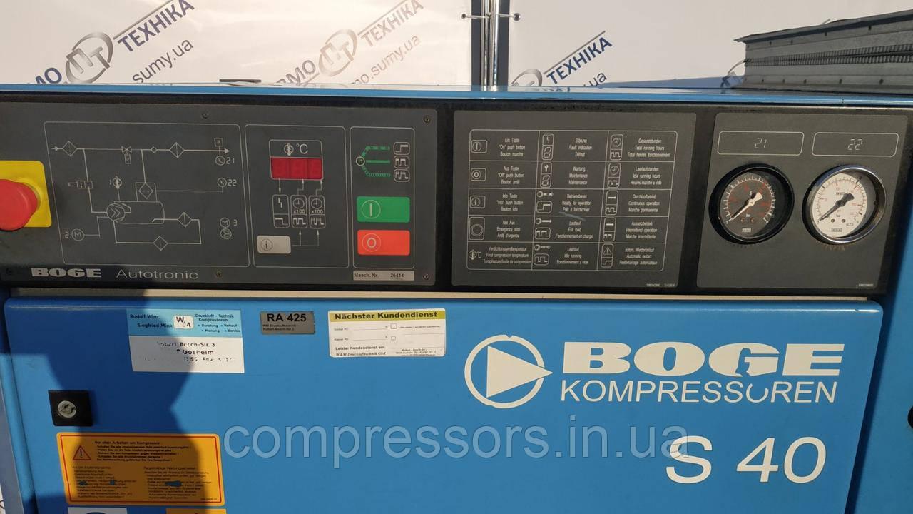 Винтовой компрессор Boge S40 - 5050 л/мин - 8 бар - 30 кВт - бу из Германии, фото 7