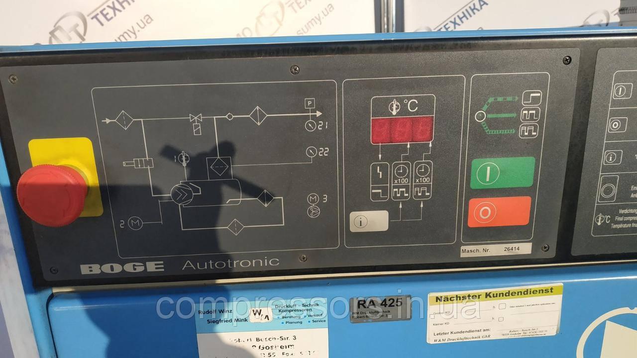Винтовой компрессор Boge S40 - 5050 л/мин - 8 бар - 30 кВт - бу из Германии, фото 8