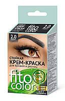 Стойкая крем-краска для бровей и ресниц Fito color, цвет графит