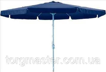Зонт круглый (диаметр4 м) 8 металлических спиц, с клапаном